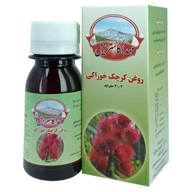 روغن کرچک طبی 40 گرمی (مهداکاسترایل) مهدارو
